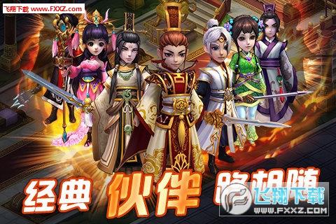 上古神话手游官方版1.0截图2