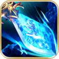百战仙侠手游手机版 1.12