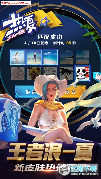 2017最新wz125.cn王者荣耀免费刷点券工具截图0