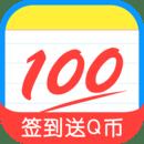 作业帮app安卓版v8.10.0