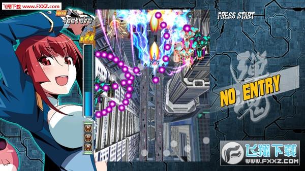 弹魂:无限爆发截图2