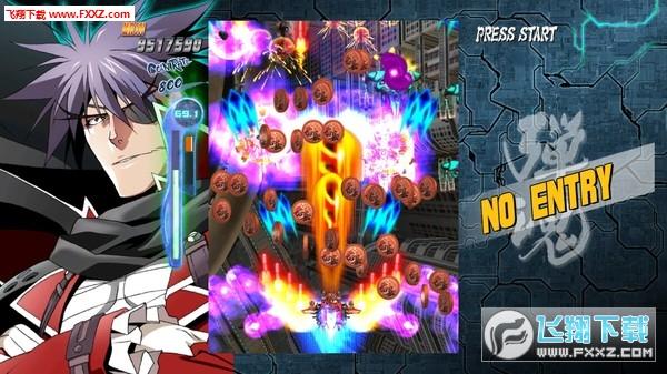 弹魂:无限爆发截图4