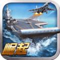 战舰帝国破解版 v2.1.12