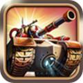 红警5终极坦克手机版 1.2