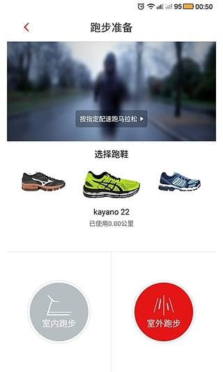 2017大同国际半程马拉松赛报名app1.0安卓手机版截图0