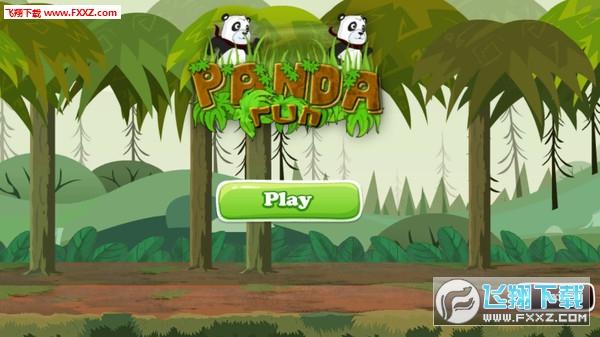 熊猫快跑(Panda Run)截图4