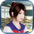 高中女孩模拟游戏1.0.2