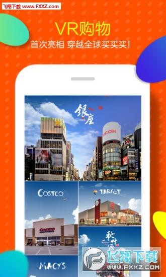 手机淘宝appv6.10.3截图1