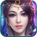 仙缘幻剑修复版 7.5