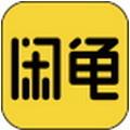 闲龟appV1.1官方手机版