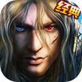 荣耀之剑BT修改版v3.2.1
