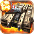 坦克火线手机版 1.0.1
