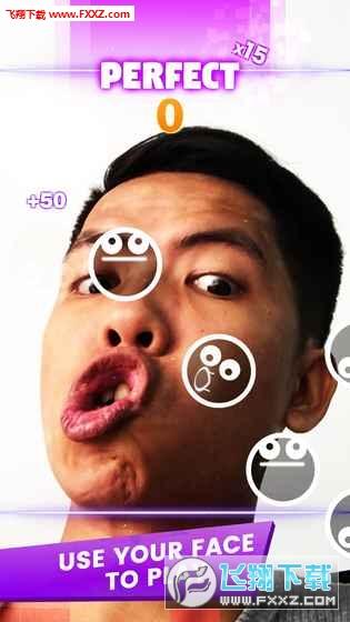 FaceDance Challenge中文版v1.0.7.2截图2
