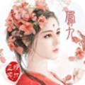 上古封神手游无敌版 1.1.1