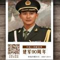 天天p图军装证件照app