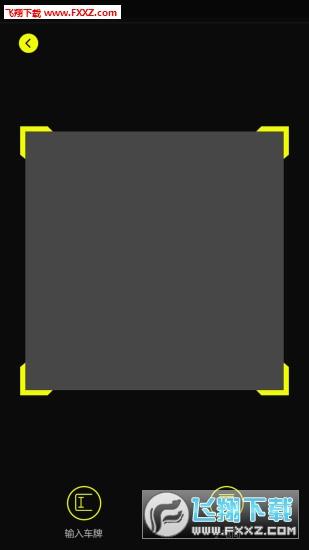 笛檬小车appv1.0截图2