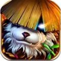 熊猫人之怒apkv2.0