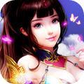 幻灵仙域手游 1.1.2.0