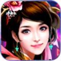 百炼至尊最新版 v2.4.1.48