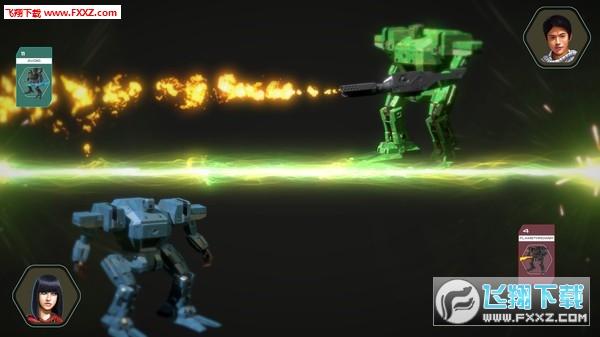 自由装甲(Armored Freedom)截图3