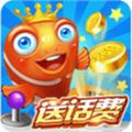 乐乐捕鱼官网版 v1.0.1