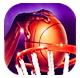街机篮球经典版