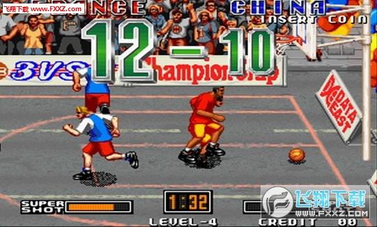 街机篮球经典版v1.02截图1