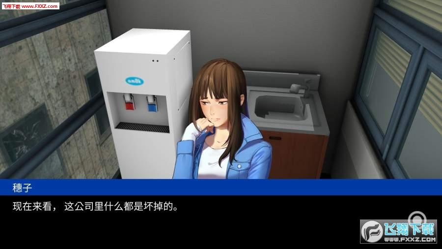 阿克夏之门中文版v1.0.0截图3