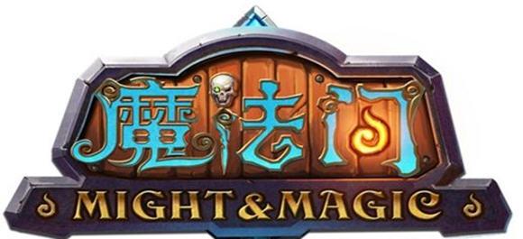魔法门传说