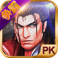 江山争霸手机游戏 1.1.3