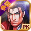江山争霸修复版 1.1.3