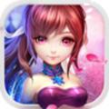 仙灵江湖游戏 1.0.133