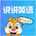 小学英语单词app v1.0 安卓版