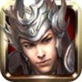 战神赵子龙变态版 1.1