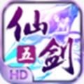 仙剑奇侠传五HD元宝内购破解版1.4.5