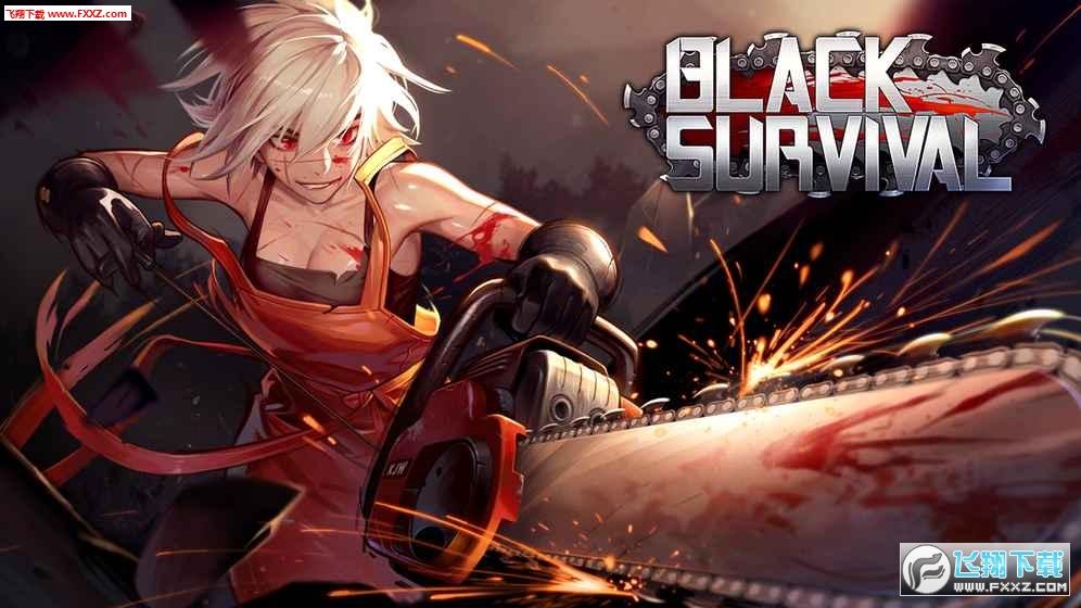 黑色幸存者手游汉化版v3.4.00截图4