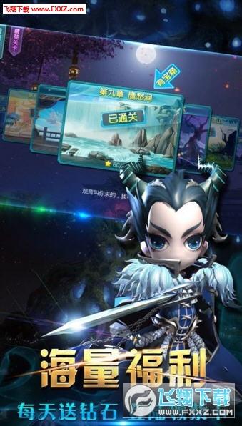 西游之斗战神变态版1.0.0截图3