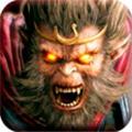 西游之斗战神变态版 1.0
