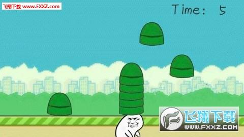绿帽大作战2安卓版1.0截图3