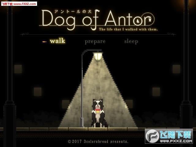 安托尔的狗(Dog of Antor)截图0