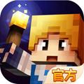 奶块游戏 v1.4.2.1