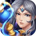 异星幻想2官网v1.0