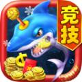 捕鱼超人官网版 2.2.4