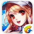 天天飞车官方最新版 3.4.6.673