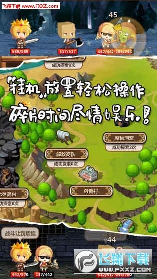 魔王村长和杂货店攻略版v1.0.23截图3
