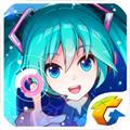 初音未来梦幻歌姬腾讯版 v1.0