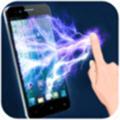 手指触电恶搞软件4.0