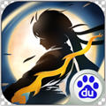 碧血剑游戏 1.0.33.1