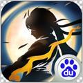 碧血剑网络游戏 1.0.33.1