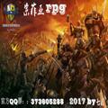 索菲亚RPG1.2正式版(附隐藏英雄攻略秘籍)